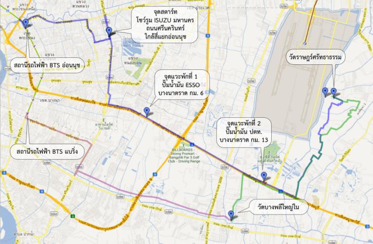 MapAllTrip