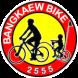 Bangkaew2555Logo150