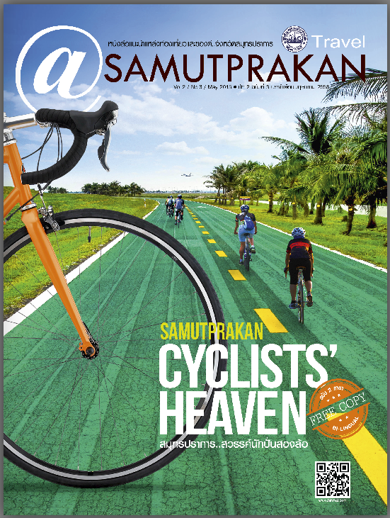 bangkaew-bike-famai-may-2015-1
