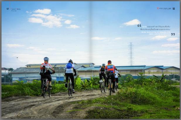 bangkaew-bike-famai-may-2015-2