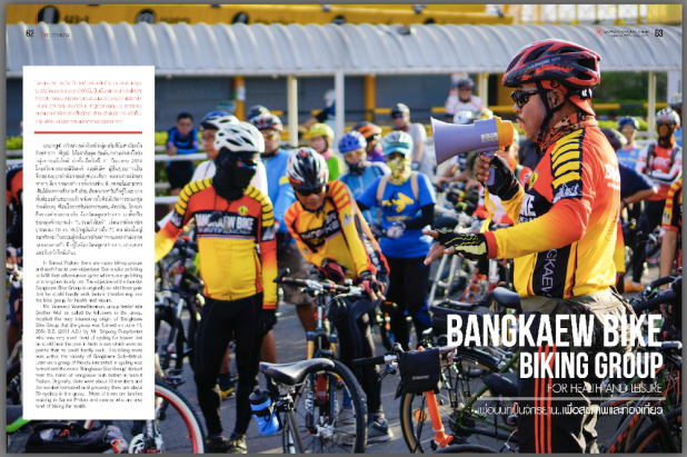 bangkaew-bike-famai-may-2015-5