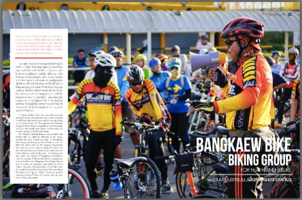 bangkaew-bike-famai-may-2015-5