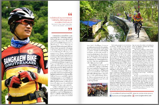 bangkaew-bike-famai-may-2015-6