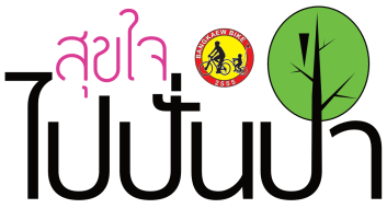 PaiPanPa-logo