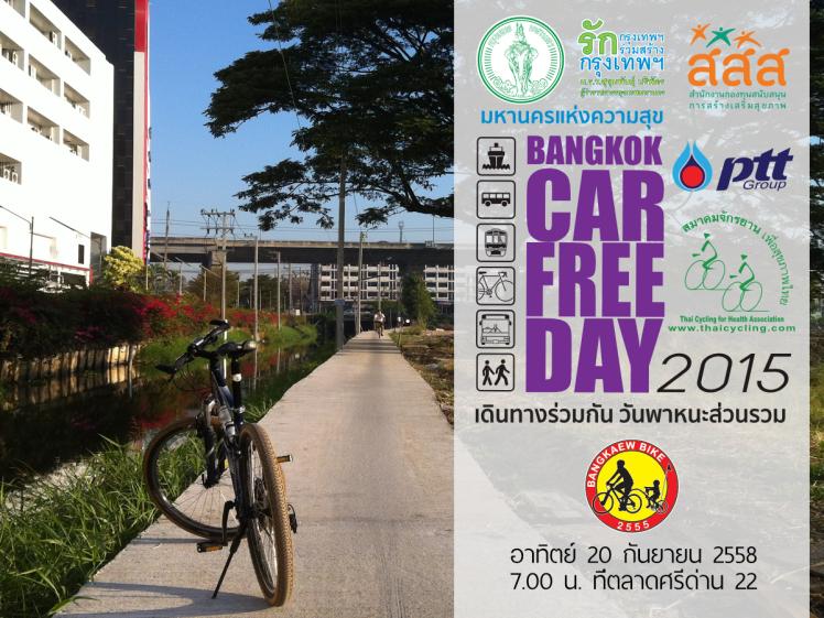 car-free-day-2015